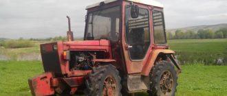 Трактор К20