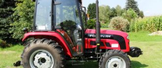 Трактор «Foton»