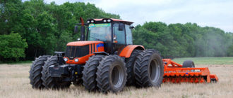 Трактор «Терриор»