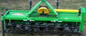Пчвофрез для трактора