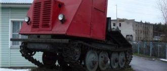 Трактор трелевочный