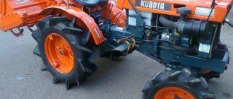 Минитракторы Kubota
