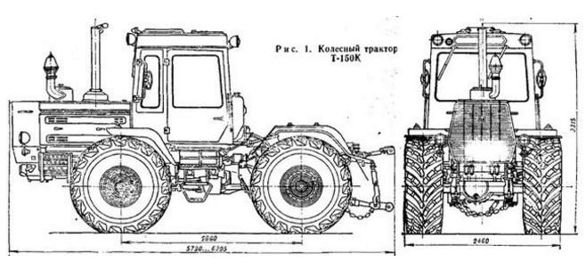 Узлы и механизмы трансмиссии расположены в отдельных корпусах