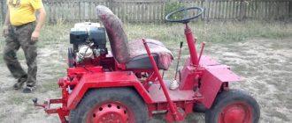 Трактора из Запорожца