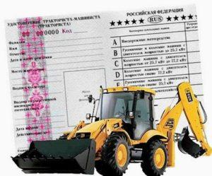 Если лишили водительских прав, можно ли ездить на тракторе?