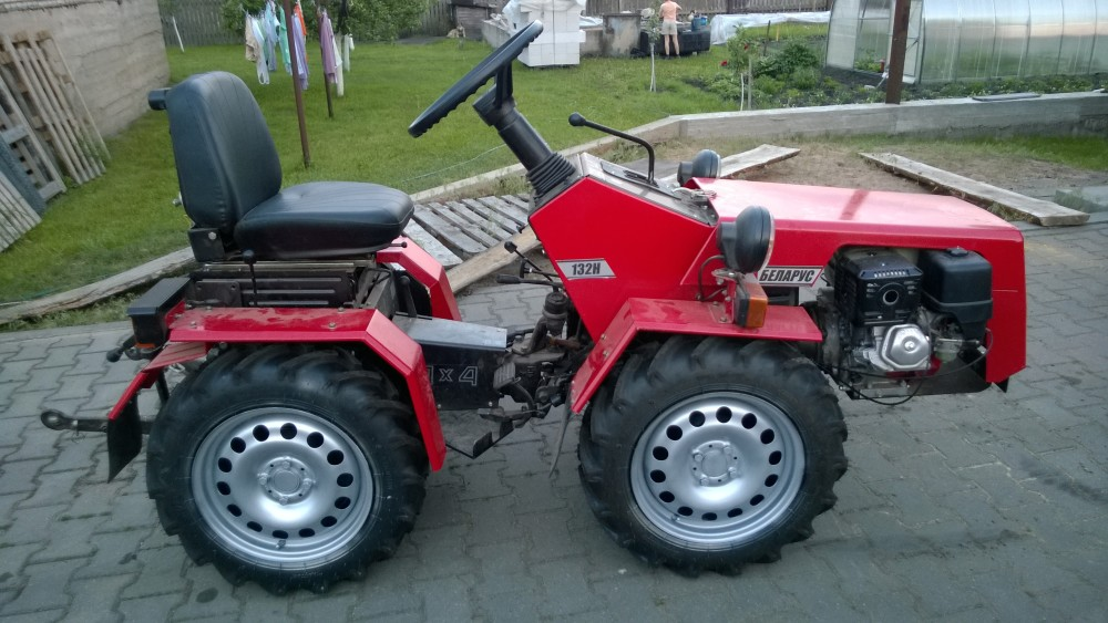Трактор МТЗ 132 Н