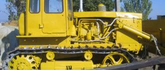 Трактор Т-130