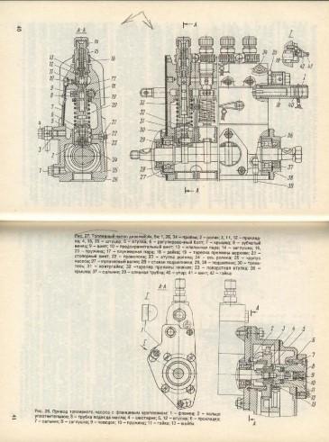 Инструкция по эксплуатации минитрактора КМЗ-012Ч