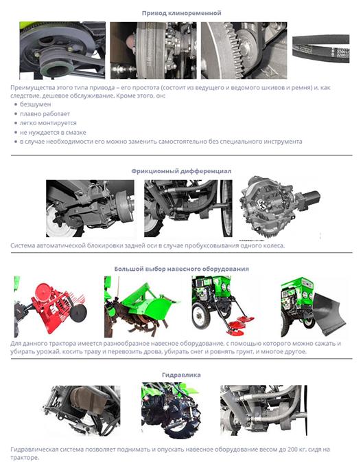 Особенности модели Сatmann Т-150