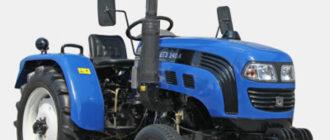 Трактор Булат 240.4
