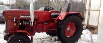 Трактор Universal 445 v