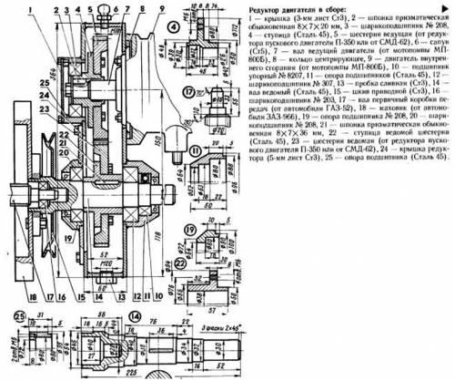 Схема редуктора двигателя минитрактора