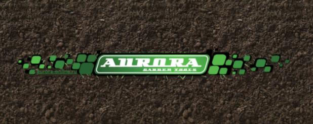 Logotip Avrora