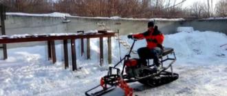 Как пользоваться снегоходом из культиватора