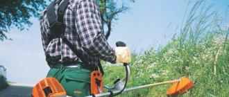 Преимущества мотокосы Stihl FS 130