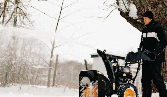 Снегоуборщик Partner PSB 240