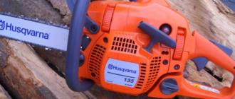 Бензопила Husqvarna 135 16 X-Torq