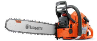 Бензопила Husqvarna 372 XP