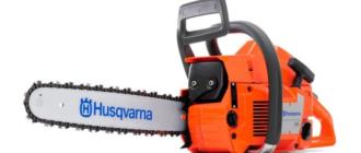 Конструктивные особенности бензопилы Husqvarna 55
