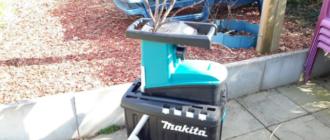 Садовый измельчитель Makita UD2500